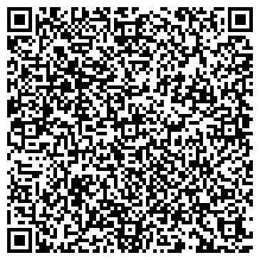 QR-код с контактной информацией организации ООО «Праздник для Вас»