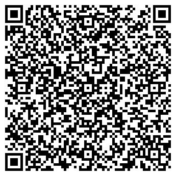 QR-код с контактной информацией организации Артоль