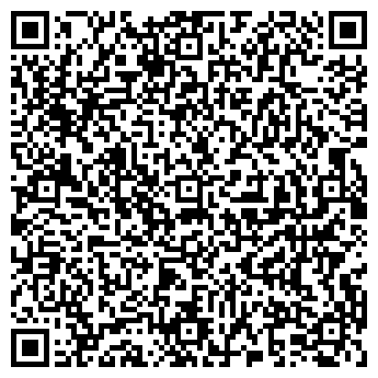 QR-код с контактной информацией организации Золотой Шар