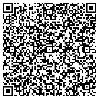 QR-код с контактной информацией организации Фирма - ПРОФИ