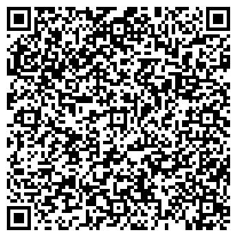 """QR-код с контактной информацией организации чп """"Васильева"""""""