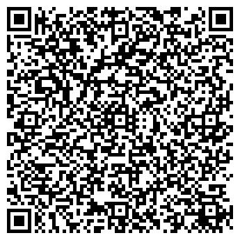 QR-код с контактной информацией организации Студия дизайн