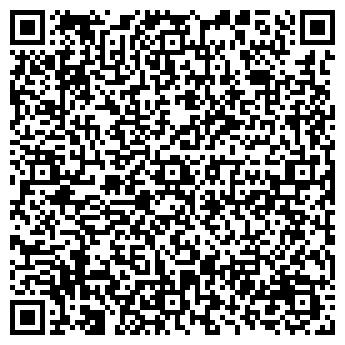 QR-код с контактной информацией организации Общество с ограниченной ответственностью ООО «Криотехгаз УПК»