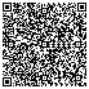 """QR-код с контактной информацией организации ООО """"СГК"""""""