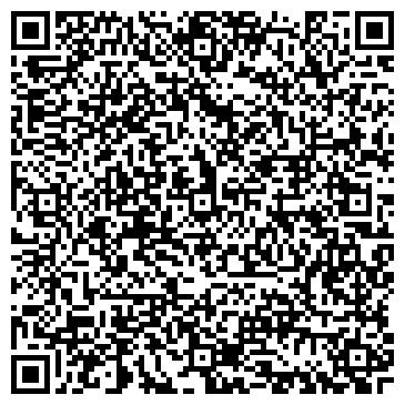QR-код с контактной информацией организации Салон-магазин «Квітка»