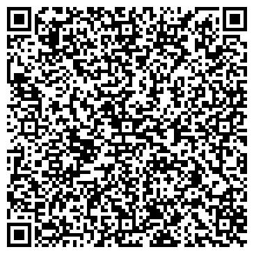 """QR-код с контактной информацией организации ООО """"Консалтинговый центр"""""""