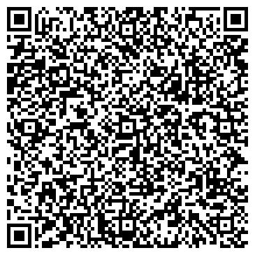 QR-код с контактной информацией организации Суботович, ЧП (MeriMax)