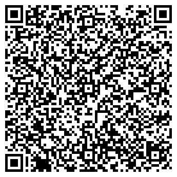 QR-код с контактной информацией организации Гуляем, ЧП