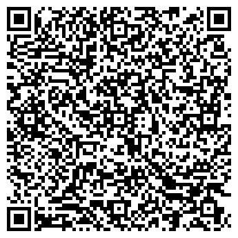 QR-код с контактной информацией организации Аэродекор, ООО