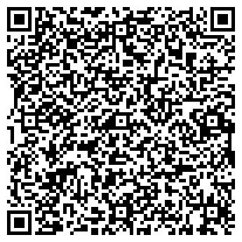 QR-код с контактной информацией организации АэроДизайн, ЧП