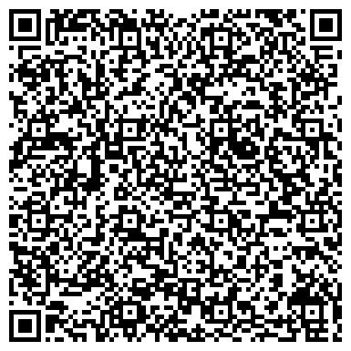 QR-код с контактной информацией организации С парк, Веревочный парк Харькова, Компания