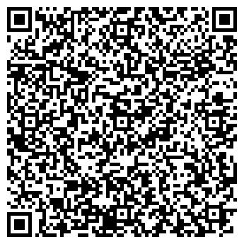 QR-код с контактной информацией организации Шарм Студия, ООО