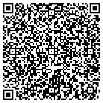 QR-код с контактной информацией организации Эксклюзив, СПД