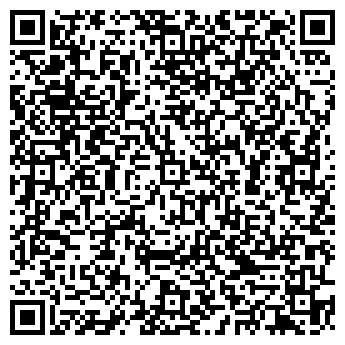 QR-код с контактной информацией организации Фреш Лайф, ООО