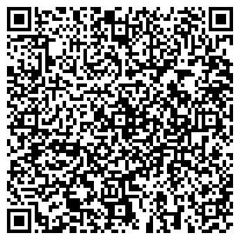 QR-код с контактной информацией организации Эра шаров, ООО