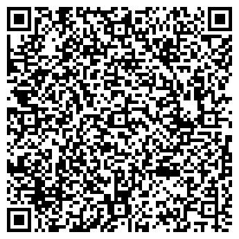 QR-код с контактной информацией организации студия Пурпур