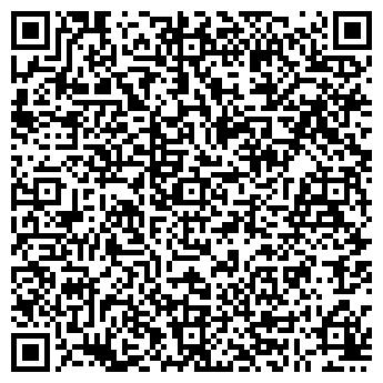 """QR-код с контактной информацией организации Арт-студия """"Свято"""""""