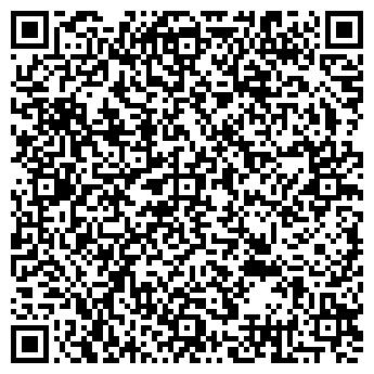 """QR-код с контактной информацией организации ФОП """"Шармани"""""""