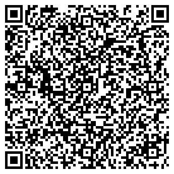 """QR-код с контактной информацией организации ЧП """"Карнавал-шоу"""""""