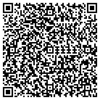 QR-код с контактной информацией организации MORE шаров