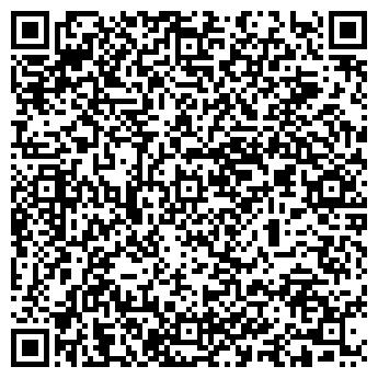 QR-код с контактной информацией организации ФОВ Веремюк