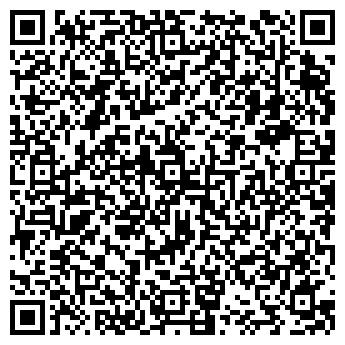 QR-код с контактной информацией организации мир аэродизайна