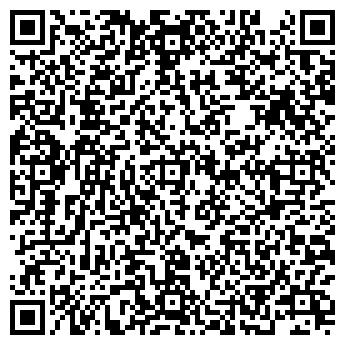 """QR-код с контактной информацией организации чп """"Декоратор-Ник"""""""