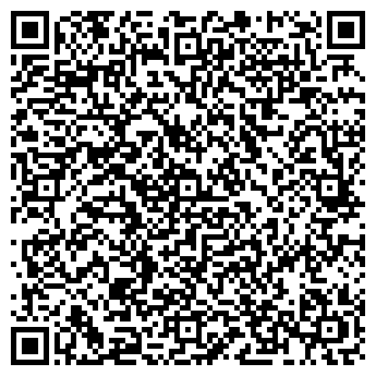 QR-код с контактной информацией организации ФЛП «ШУЛЬГА А. А.», Частное предприятие