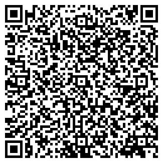 QR-код с контактной информацией организации Art City