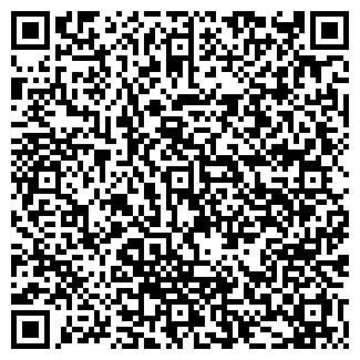 QR-код с контактной информацией организации HOMO-89