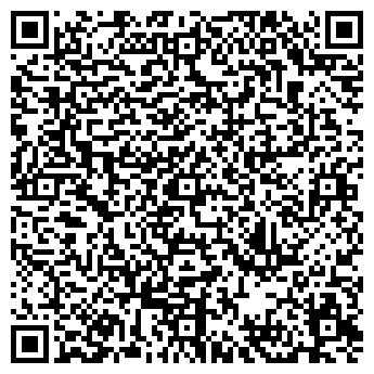 QR-код с контактной информацией организации ООО «Шоустарз»