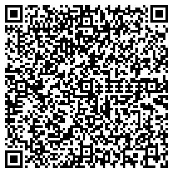 QR-код с контактной информацией организации ЧП. Дралюк