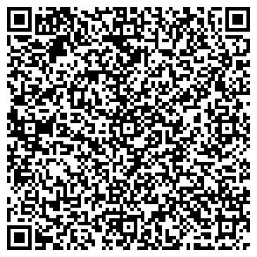 QR-код с контактной информацией организации Другая Бамбус. Етно-крамниця