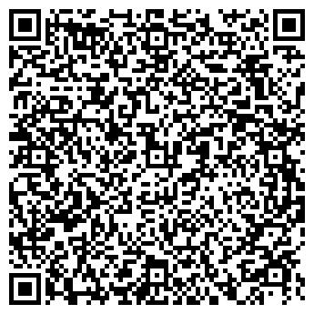 """QR-код с контактной информацией организации Агентство """"ТАЙМ"""""""