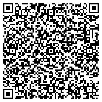 QR-код с контактной информацией организации Лямур Тужур