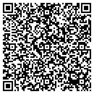 QR-код с контактной информацией организации Astrum