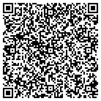 QR-код с контактной информацией организации Арт сити, ЧП (Art Citi)