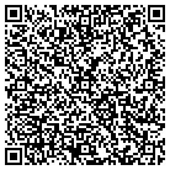 QR-код с контактной информацией организации King Show