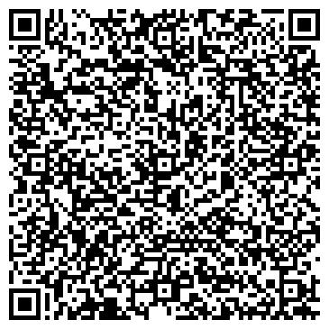 """QR-код с контактной информацией организации Интернет магазин """"KinderLike"""""""