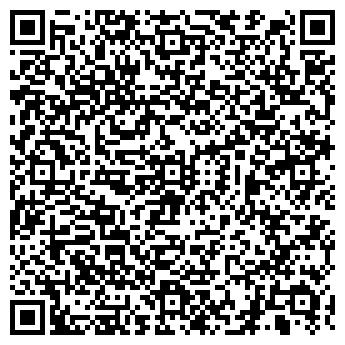 QR-код с контактной информацией организации Студия Свято, ЧП