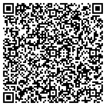 QR-код с контактной информацией организации Wonder-B Studio, ЧП
