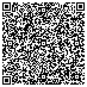 QR-код с контактной информацией организации Арт-студия SHOW, Филиал
