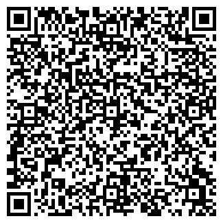 QR-код с контактной информацией организации Шарлюкс, ООО