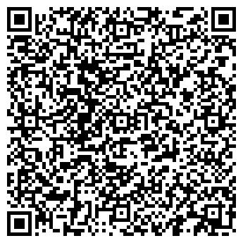 QR-код с контактной информацией организации XXXL (ИксИксИксЛ), ТОО