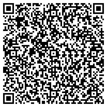 QR-код с контактной информацией организации Позитив, Студия