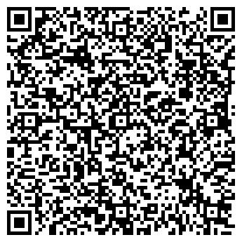 QR-код с контактной информацией организации ФОКУС-МЕДИА