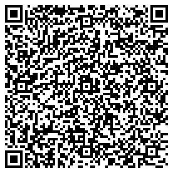 QR-код с контактной информацией организации AeroStyle (Эйр Стайл), ЧП