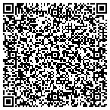 QR-код с контактной информацией организации Arabella (Арабелла), ТОО