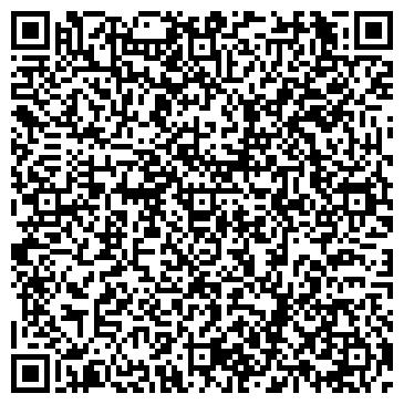 QR-код с контактной информацией организации Дар, ИП, Агентство по организации праздников