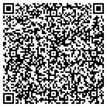 QR-код с контактной информацией организации Студия Золотая свадьба, ТОО